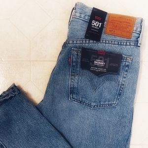 Levi's Women's skinny high rise destroyed jeans